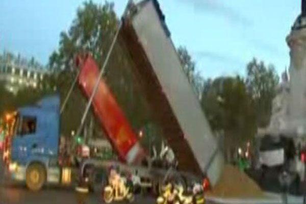 Fransa'da Çiftçilerden Tezekli Protesto