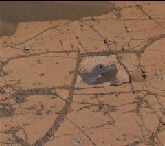 Marstaki Çukurun Görüntüleri