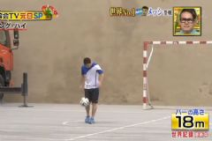 Messi'nin Japonya'da 18 Metrelik Dünya Rekoru