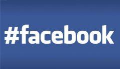 Facebook ve Instagram Neden Açılmıyor? 27 Ocak 2015