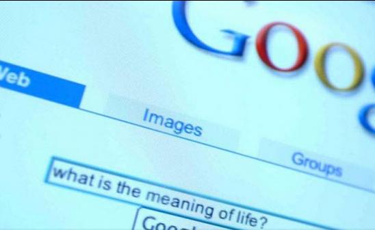 Google'daki En İlginç Aramalar
