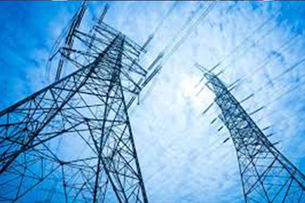 İstanbul'da Elektirik Kesintisi Olan İlçeler Hangisi?