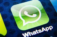 Whatsapp'ın Sesli Arama Özelliği iPhone'a Geldi