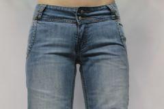 Kadınların Kot Pantolon Giymesi Caiz Mi?