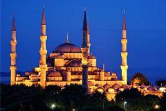 8 Temmuz İstanbul, İzmir Ve Ankara İçin İftar Vakti Ve Sahur Saatleri