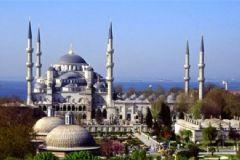 9 Temmuz İstanbul, İzmir Ve Ankara İçin İftar Vakti Ve Sahur Saatleri