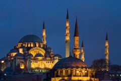 11 Temmuz İstanbul, İzmir Ve Ankara İçin İftar ve Sahur Saatleri