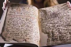 Dünyadaki En Eski Kur'an-ı Kerim Bulundu