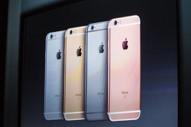 Apple Yeni Ürünlerinin Tanıtımı Yaptı
