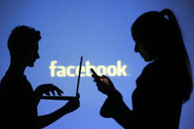 Facebook Kapandı mı? Facebook Neden Açılmıyor?