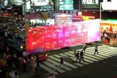Türk Mimarlardan New York'a Trafik Işık Önerisi