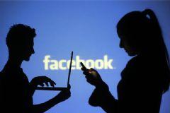 Facebook'a Beğenmeme Butonu Geliyor