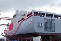 Yerli Amfibi Gemisi 'Bayraktar' Denize İndirildi