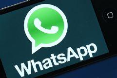 WhatsApp'a Hızlı Mesajlaşma Özelliği Geldi
