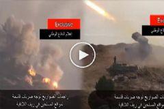 Suriye Ordusu İlk Kez 'Termobarik Bomba' Kullandı