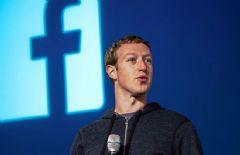 Zuckerberg Facebook'un Kullanıcı Sayısını Açıkladı