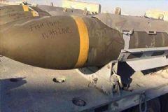 Fransa'dan IŞİD'e Mesajlı Füze