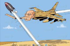 Arap Medyası Putin'le Böyle Dalga Geçti
