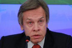 Puşkov: Vize Rejimi Devam Edecek