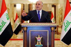 Irak'tan Türkiye'ye Musul Resti