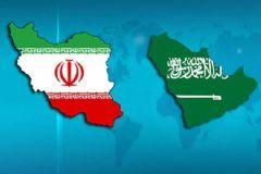 Suudi Arabistan, İran ile İlişkisini Kesti!