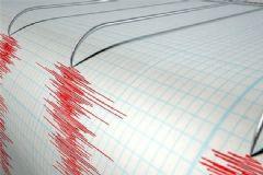 İç Anadolu Bölgesi'nde Ard Arda 3 Deprem!