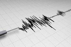 Japonya'da 6.1 Büyüklüğünde Deprem Oldu