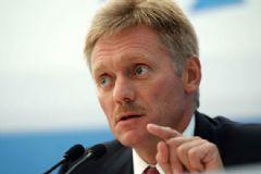 Peskov: Operasyonlarımız Tutarlı Bir Şekilde Sürdürülecek