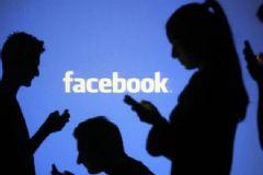Facebook'un Beğen Tuşunda Yenilik
