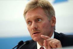 Peskov: Suriye'de Teröristlere Yönelik Askeri Eylemlerimiz Sürecek