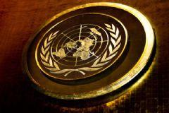 BM: Dava Açmak İçin Barış Anlaşmasını Beklemeye Gerek Yok
