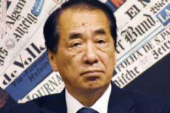 Eski Japon Başbakan: Erdoğan'a Japon Nükleer Teknolojisini Tavsiye Ettiğime Pişman Oldum