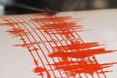 Japonya'da 6,0 Şiddetinde Deprem Meydana Geldi