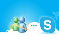 Messenger'dan Skype'ın Tahtını Sallayacak Yeni Özellik