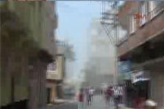 Kilis'e 2 Roketatar Mermisi Düştü: 6 Yaralı