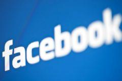 Facebook'a Korsan Saldırı