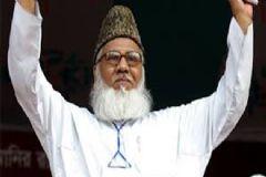 Dışişleri Bakanlığı Nizami'nin İdamını Şiddetle Kınadı