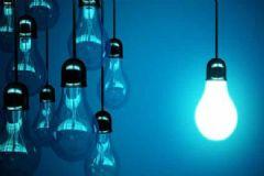 7 İlde Elektrik Kesintisi