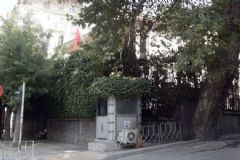 Türkiye'nin Selanik Başkonsolosluğu'na Molotoflu Saldırı