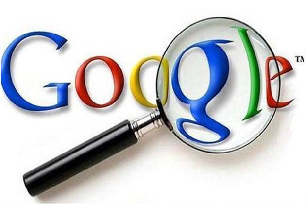 Bakın Ramazan'da Google'da En Çok Ne Arandı