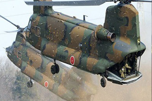 İşte Tsk'nın Yeni Kalesi: Ch-47 Chinook