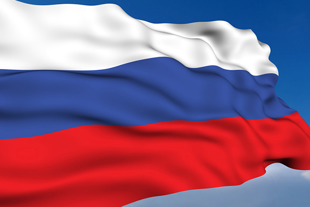 Rusya Dışişleri Bakanlığı'ndan Saldırı İle İlgili Açıklama