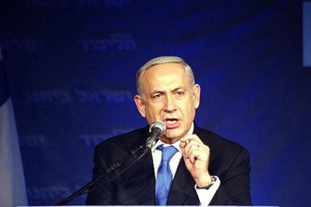 İsrail'den BM'nin Kararına Sert Tepki!