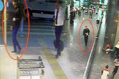 Atatürk Havalimanı'nı Kana Bulayan Canlı Bomba Görüntülendi