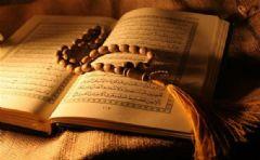 Kur'an-ı Kerim'e Göre En Hayırlı İşler