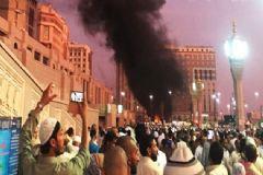 Suudi Arabistan'da Patlama! Ölü Ve Yaralılar Var