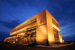 Anayasa Mahkemesi 64 Personelinin Açığa Alındığını Açıkladı