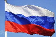 Rusya'dan Operasyon Hakkında Açıklama: Endişeliyiz