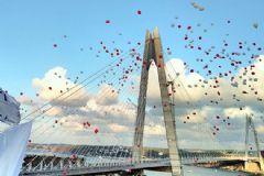 İşte Yavuz Sultan Selim Köprüsü'ne Çıkan Yollar