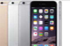 İphone 7 İnternete Sızdı!